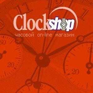 Купоны в ClockSHOP